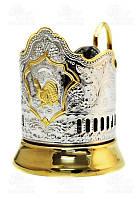 Кольчугино Подстаканник посеребренный с частичной позолотой Глухарь С131108