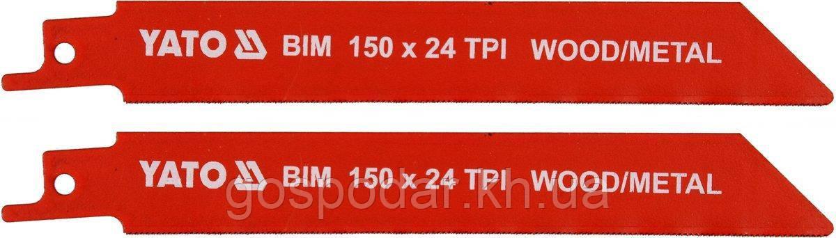 Полотна по дереву та металу бі-металеві для шабельної пили 150 мм 2 шт Yato YT-33932
