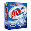 Yplon Anti-calc Порошок для пральних машин 2 кг