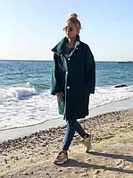 Пальто женское фреза, меланж, бутылка, бордо, темно-синий