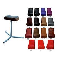 Подставка для ног на 3 ножки (педикюр)