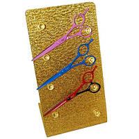 Подставка для ножниц золотистая на 4шт