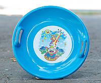 Тарелка Kimet голубая, фото 1