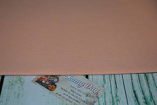 1235/4094 Linda Schulertuch 27, цвет - Apricot/Shrimp/Креветочный