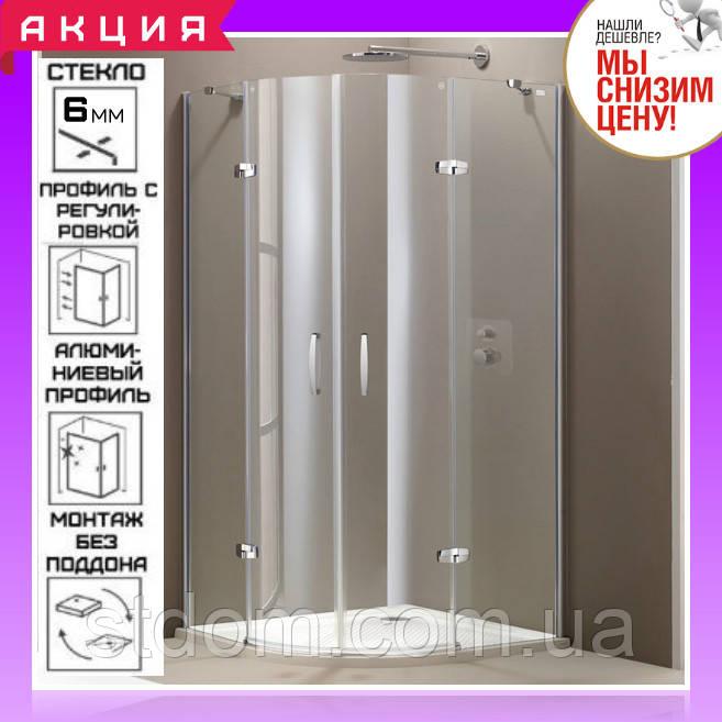 Полукруглая душевая кабина 90х90 см Huppe Aura 400801092321 прозрачное стекло