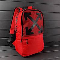 Городской рюкзак OFF WHITE красный, спортивный рюкзак, рюкзак мужской, женский, рюкзак для тренировок