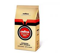 LAVAZZA Qualitа Oro кофе в зернах 250 g