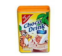 Gut & gunstig choco drink детское какао 800 g