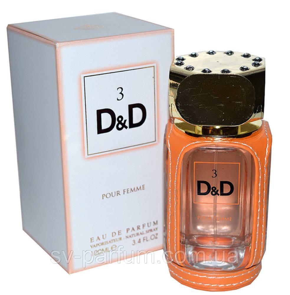 Парфюмированная вода женская D&D 3 100 ml