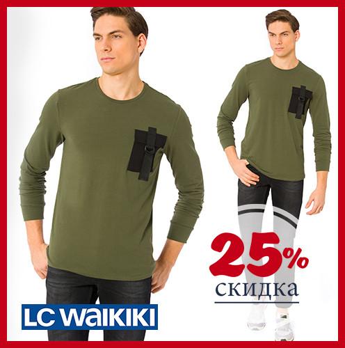Мужской реглан цвета хаки LC Waikiki / ЛС Вайкики  с черным накладным карманом на груди