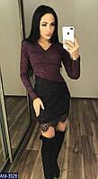 Платье ангора с гипюром теплое арт 011