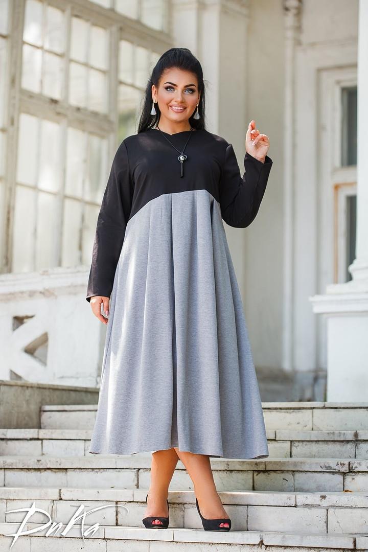 Сукня трапеція двокольорове трикотажне