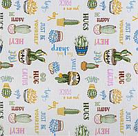 Ткань декоративная с надписями и кактусами для штор и скатертей. Хлопок. Турция. 84496 v1