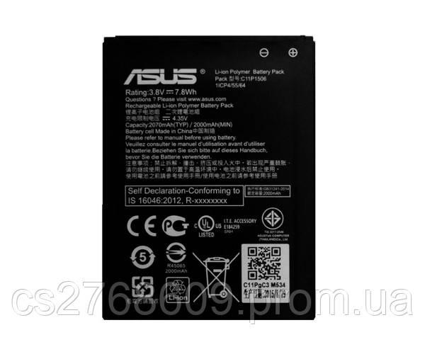 Батарея / Акумулятор 100% Original Asus Zenfone Go/ZC500TG/Zenfone Live