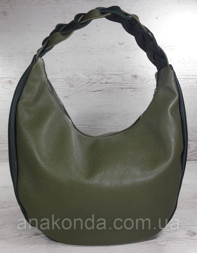 614 Натуральная кожа Объемная сумка женская зеленая Кожаная сумка-мешок Оливка кожаная сумка на плечо хобо
