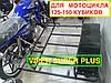 Бічна коляска транспортна до мопедів і мотоциклів на 125-150 кубиків! Підходить до VIPER, фото 3