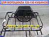 Бічна коляска транспортна до мопедів і мотоциклів на 125-150 кубиків! Підходить до VIPER, фото 4