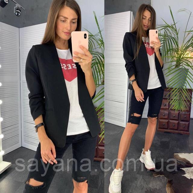 женский пиджак