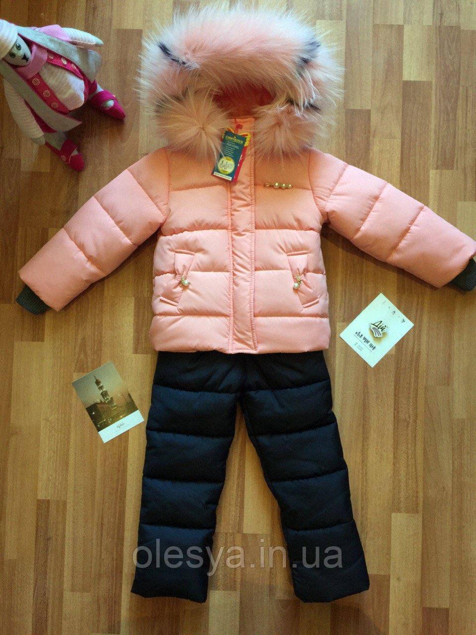 Детский зимний комбинезон на девочку с шикарным натуральным мехом размеры 86- 104