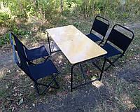 """Стол раскладной со стульчиками в чехле """" Стол + 4 стула """""""