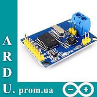 Модуль CAN шины, конвертер SPI - CAN на MCP2515 и TJA1050 [#8-7]