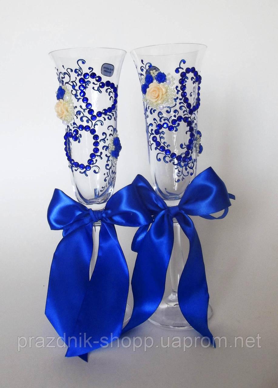Свадебные бокалы, синие.