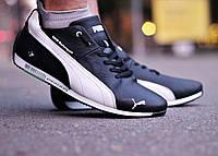 Кроссовки кожаные в стиле Puma BMW , кеды мужские