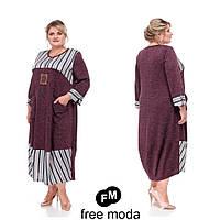 Модное женское платье свободного кроя из ангоры-софт супер батал 62-72 размер