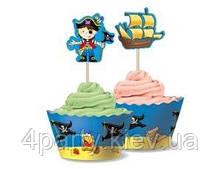 Корзинка для кекса Маленький Пират 1502-1359