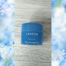 Ночная увлажняющая маска Original, Laneige Water Sleeping Mask, Корея, 15 мл