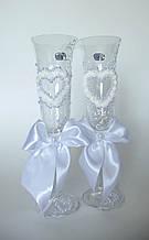 Свадебные бокалы, белые