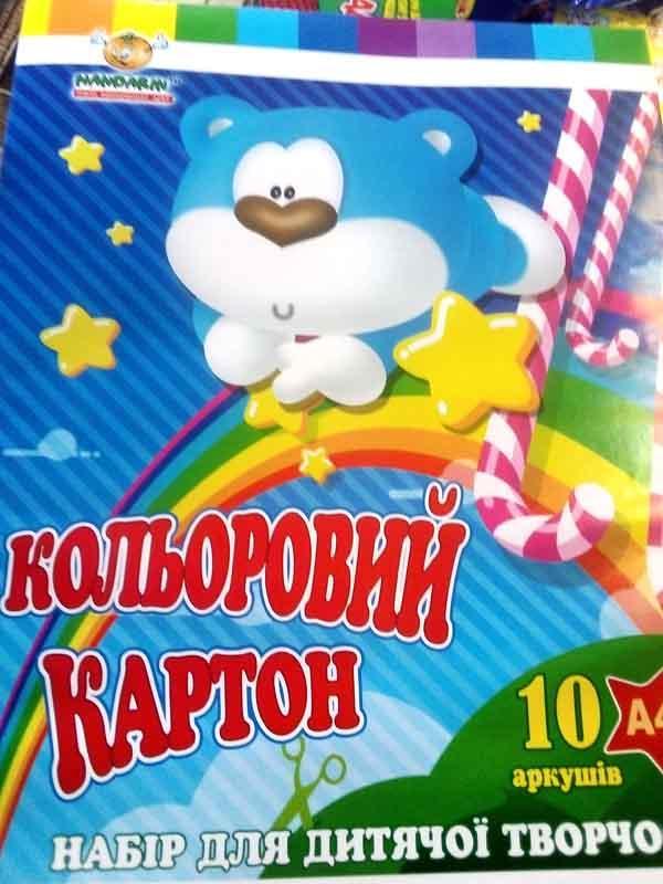 Картон цветной МАНДАРИН 10л