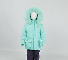 Детский зимний комплект для девочки Кико  5304 с рукавичками |  80-104р., фото 3