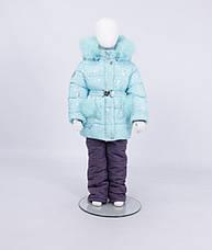 Детский зимний комплект для девочки Кико |  74-98р., фото 3