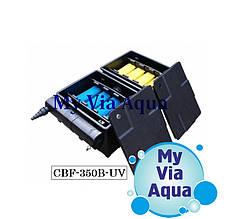 Проточний фільтр для ставка SunSun CBF-350B-UV