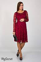 Платье для беременных Deisy из гипюра с подкладкой из вискозного трикотажа р. 44-50 ТМ Юла Мама Бордовый DR-37.062