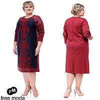 Красивое женское  платье с орнаментом   батал 62-66 размер
