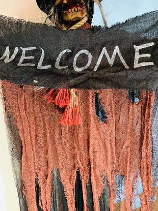 """Декор на Хэллоуин Нежить """"Welcome"""" в рыжем балахоне со звуком и светом, фото 2"""