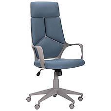 Кресло Urban HB Grey синий, фото 2