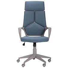 Кресло Urban HB Grey синий, фото 3