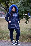Женский тёплый спортивный костюм тройка с утеплённым жилетом с 48 по 98 размер