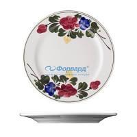 STR2121-Q0002 Тарелка круглая G.Benedikt Alpenflora серия Josefine 21 см
