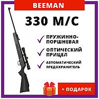 Мощная пневматическая винтовка. Воздушка Beeman Wolverine Gas. Воздушка с прицелом и газовой пружиной