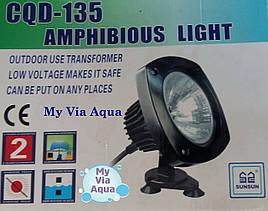Светильник для пруда SunSun CQD - 135, погружной, 35W