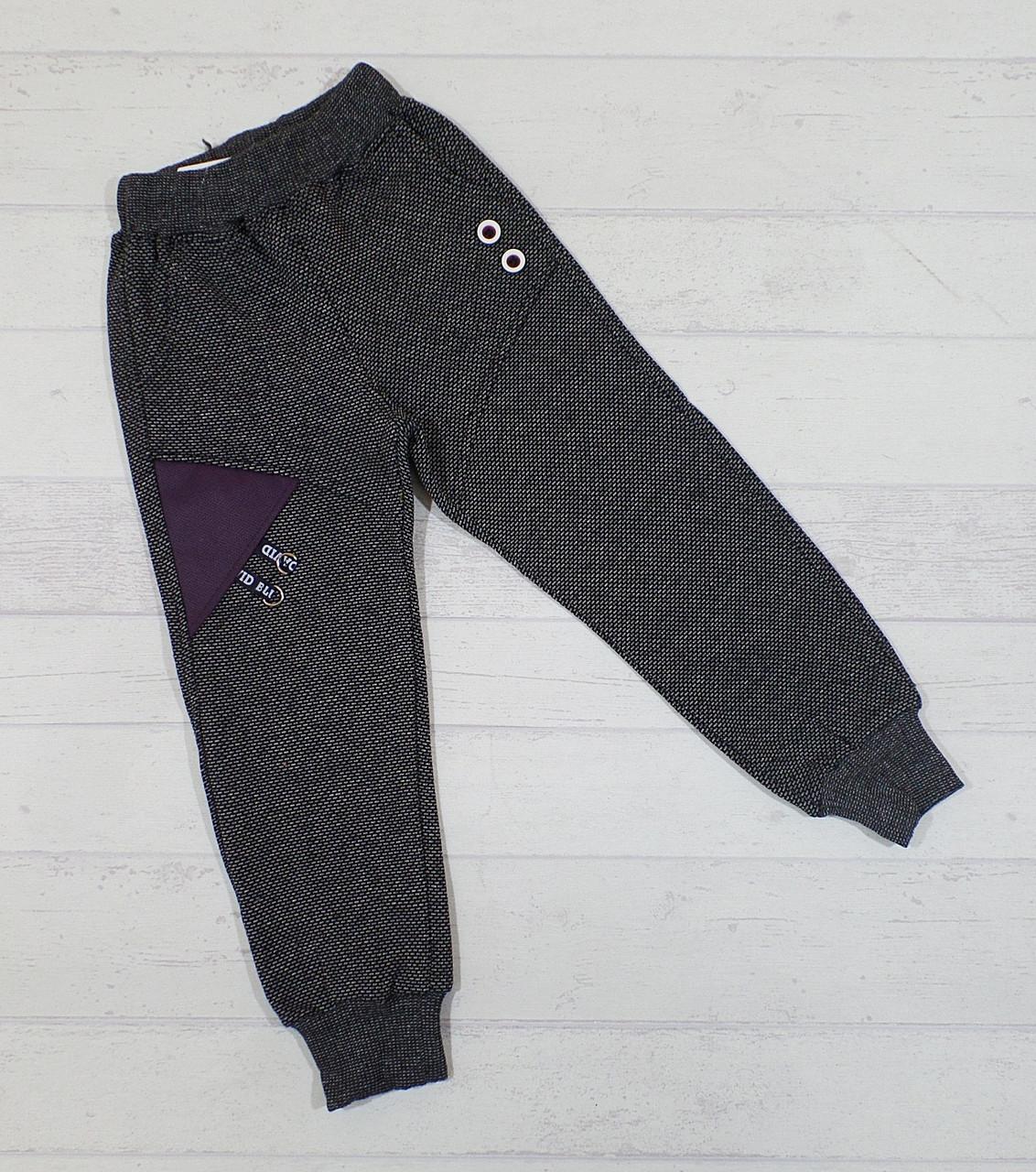 Детские спортивные штаны, для мальчиков начес 5-8 лет (4 ед в уп)