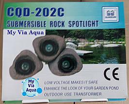 Светильник для пруда SunSun CQD-202C, Камень 3x20W