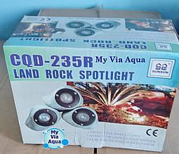 Светильник для пруда SunSun CQD-235R, Камень 3x20W