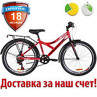 """Горный велосипед с багажником 24"""" Discovery FLINT MC 2019 (красно-белый с черным)"""