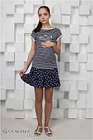 Короткая юбка для беременных в крупную ТМ Юла Мама  Sasha S15-3.12.1