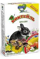 Коктейль для грызунов Кролик 500гр, минимальный заказ 5 шт